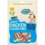 Good Boy Pawsley & Co Crunchy Chicken & Calcium Bones